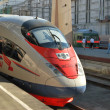 Stock Photo: High-speed commuter train