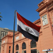Stock Photo: Cairo Museum of Egyptology and Antiquities