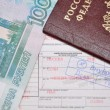 Stock Photo: Russipassport, plane ticket and money