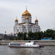 Cathedral of Christ the Savior in Moscow - Foto de Stock  
