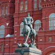 Zhukov monument near National historic museum in Moscow, Russia — Stock Photo #9536055