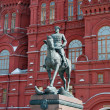 Zhukov monument near National historic museum in Moscow, Russia — Stock Photo
