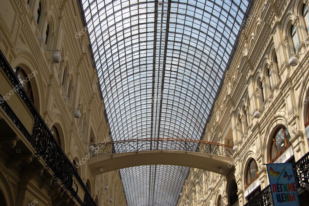 Gum moscow. Glass roof — Stock Photo #9535979