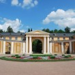 Main palace in Arkhangelskoye Estate. Moscow — Stock Photo