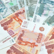 Russian money background — Stock Photo