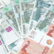 Stock Photo: Russimoney background