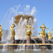 Fountain of friendship of the — Stock Photo #9906707