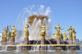 Fountain of friendship of the — Stock Photo