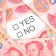 Royalty-Free Stock Photo: Chinese currency