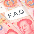 Stock Photo: Chinese currency