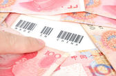 Китайская валюта — Стоковое фото