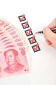 Chinese currency — Stockfoto
