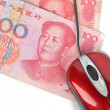 Computer mouse and chinese currency — Stock Photo #8597505