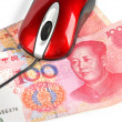 Computer mouse and chinese currency — Stock Photo #8597960