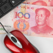Royalty-Free Stock Photo: Computer mouse and chinese currency