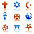 Religion symbols — Stock Vector