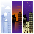 Stock Vector: City banners