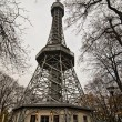 Stock Photo: Petrin lookout tower - Prague