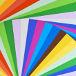 Paper rainbow — Stock Photo