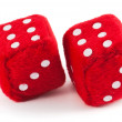 Two red cubes — Stock Photo