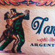 Tango argentino figures — Stock Photo