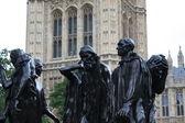 London, city, — Stock Photo