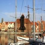 Gdańsk,city — Stock Photo #10564826