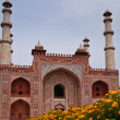 Tomb of Akbar the Great — Stock Photo