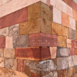Colored sandstone bricks — Stock fotografie