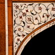 Stock Photo: Spandrel detail with pietra dura decoration