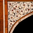 Spandrel detail with pietra dura decoration — Stock Photo