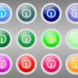 Power buttons — Stock Vector #9710685