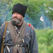 Cossack — Stock Photo #10570305