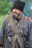 Cossack — Stock Photo