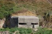Bunker — Stock Photo