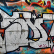 Graffiti — Stock fotografie