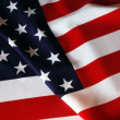US Flag — Stock Photo #8404646