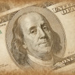 US dollar — Stock Photo