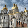 Lavra monastery in Kiev - Stock Photo