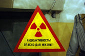 Military bunker — Stock Photo