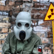 Stock Photo: Nuclear tourist