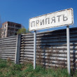 Pripyat sign. - Stock Photo