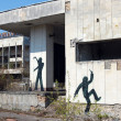 Постер, плакат: Ghost of lost city Pripyat