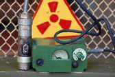Radiometer — Stock Photo
