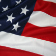 US Flag — Foto Stock