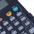 Stock Photo: Calculator making some calculations