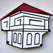 Stock Photo: Logo of house