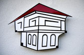 Logo of the house — Stock Photo