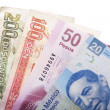 Mexican Money — Stock Photo
