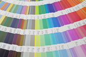 Sampler of pantone colors — Stock Photo